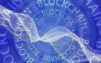 世界经济论坛发布关于区块链网络安全的报告
