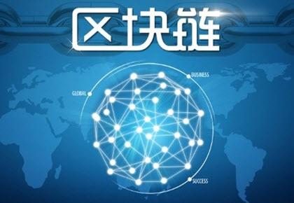 杨镇:从大数据与 AI 技术发展来看,跨链技术必