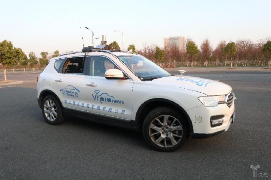 无人驾驶测试车,无人驾驶,QNX系统,智能手机,手机厂商