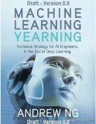 学好机器学习和大数据必备的6本好书!