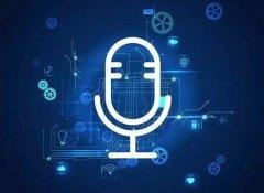 一套完整的语音识别系统,主要的工作流程是什么?