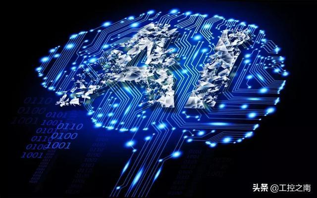 人工智能的发展趋势