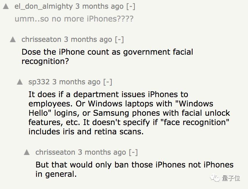 史上首个人脸识别禁令出台,警察用来抓罪犯也不行