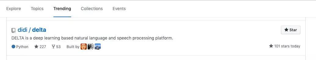 滴滴开源AI项目登上GitHub热榜,人机对话模型可从论文到产品部署