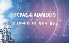第十一届FCPAE欧洲论坛暨2019人工智能与先进制造国际会议(都柏林)
