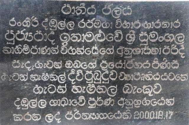Sinhala TTS 语音识别数据