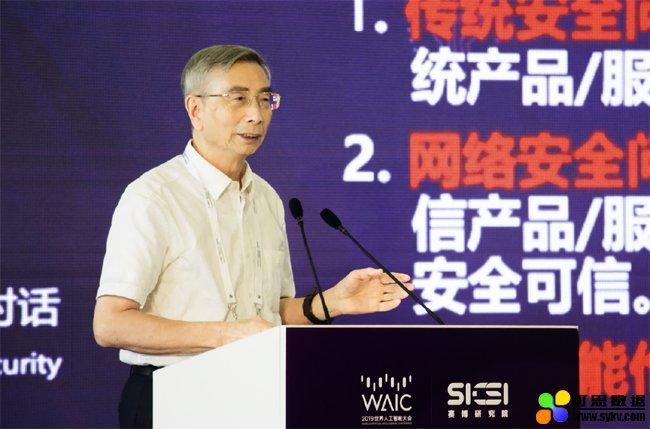 倪光南:AI发展应吸取教训,核心技术不能靠买靠换