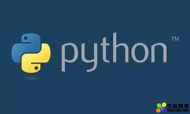 十个基本的Python数据科学软件包