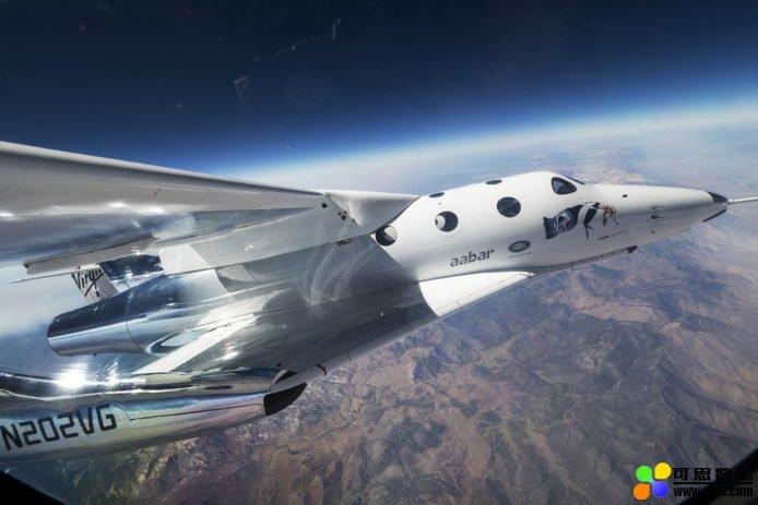 维珍银河与意大利空军合作 明年完成首次太空旅行