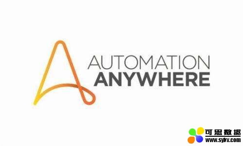 Automation Anywhere融资2.9亿美元,估值68亿美元