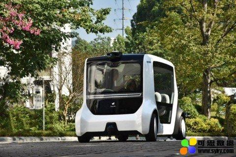 在中国,第一个自主汽车服务住宅区
