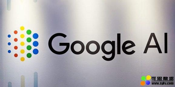 ProBeat:为何Google真正呼吁进行AI监管