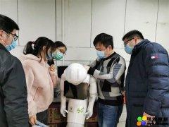 5G消毒机器人支援武汉 可有效避免人员感染