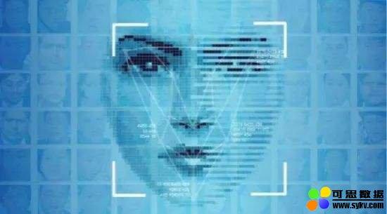 人脸识别技术运用中的认知误区
