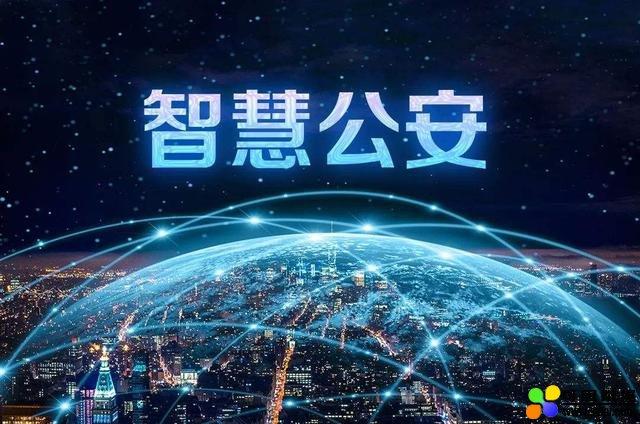 偶数科技数据库OushuDB助推湖北公安实现大数据智