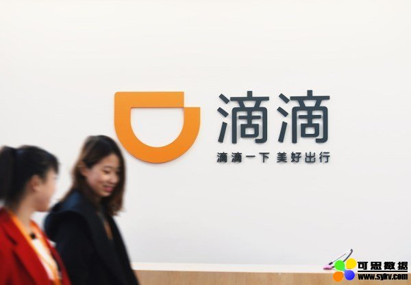 滴滴美团称在南京已清退近20万辆违规网约车