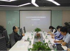 优化中关村科学城生态体系建设 海淀区委区政府
