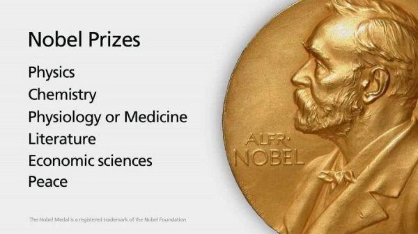 2018诺贝尔奖将正式揭晓 AI成为诺奖座上客的几率