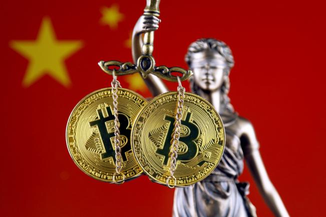 人大研究员:中国特色的区块链道路应该怎么走