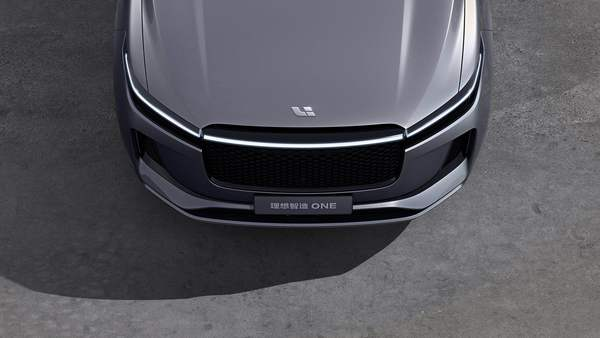 """车和家正式发布智能电动车品牌""""理想智造"""""""