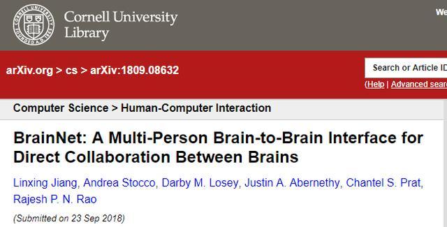 """""""三人一脑"""":科学家首次将三个人的大脑连在"""