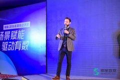 神策数据2018数据驱动大会在京成功举办