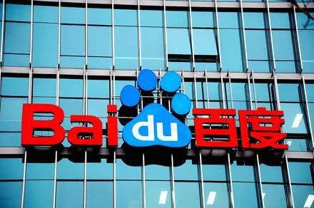 百度成为Partnership on AI机构首个中国籍会员