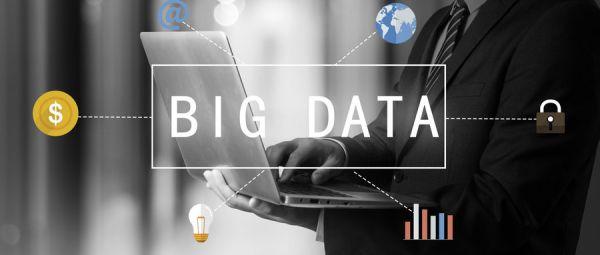 云存储可解决大数据大规模存储问题