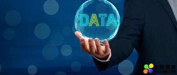 大数据发展让幸福更加实在