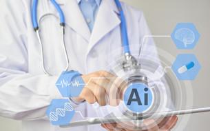 不可闭门造车 医疗AI须结合医生经验