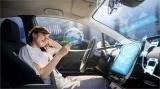 广东省出台国内首个省级自动驾驶路测管理规定