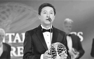 追忆张首晟:那个离诺贝尔奖最近的风险投资人