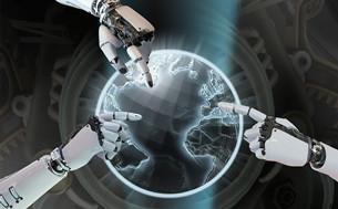 天津市新一代人工智能产业发展三年行动计划