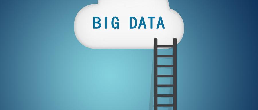 国家统计局将与联合国合作设立大数据研究所