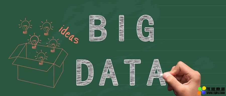 大数据助力线上培训机构治理