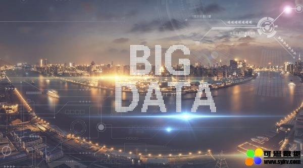 """智慧城市如何实现用电安全?大数据""""算""""出隐"""