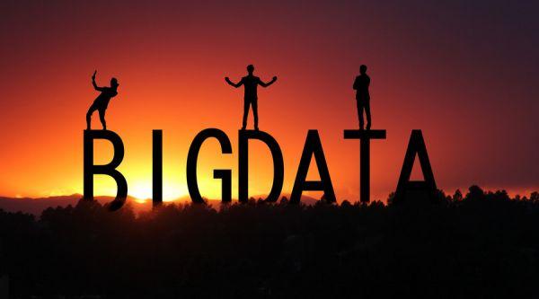 安防大数据是智慧城市转型的关键