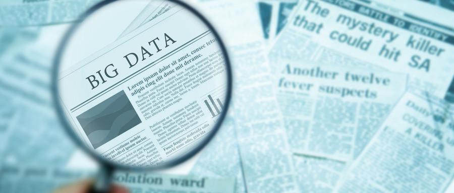 如何使用大数据重新定义加密交易的比特币平台