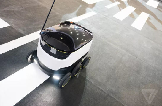 Starship Technologies的机器人将为乔治梅森大学学生