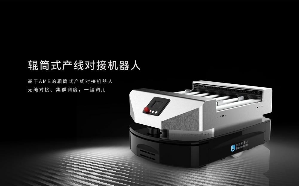 【仙知机器人】知否知否,如何安全使用移动机