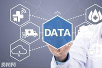 基于大数据架构的医院数据中心管理