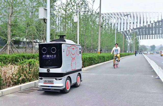 【融资】配送机器人公司行深智能获得A轮融资