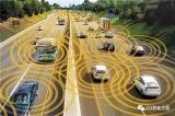 车联网如何融入智慧交通生态圈?