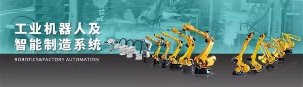 【深度】本土机器人或将崛起
