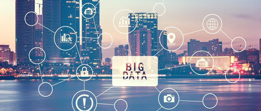 隐私保护与数据利用现冲突 如何避免成为大数据
