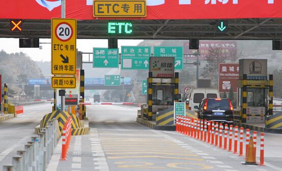 新华社:如何让高速公路ETC叫好又叫座