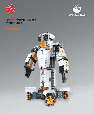 鲸鱼AI Module积木机器人斩获红点