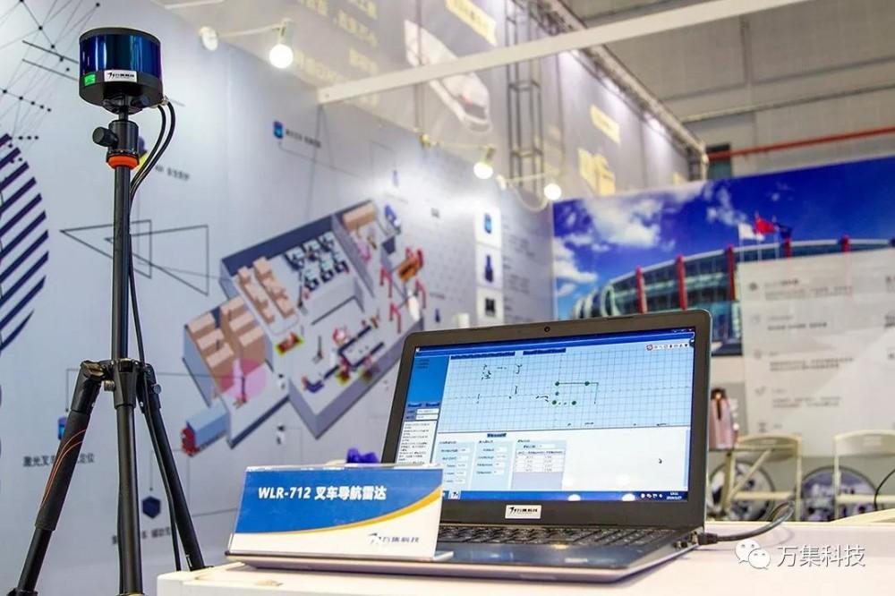 让我们看看上海智能工厂展万集科技给