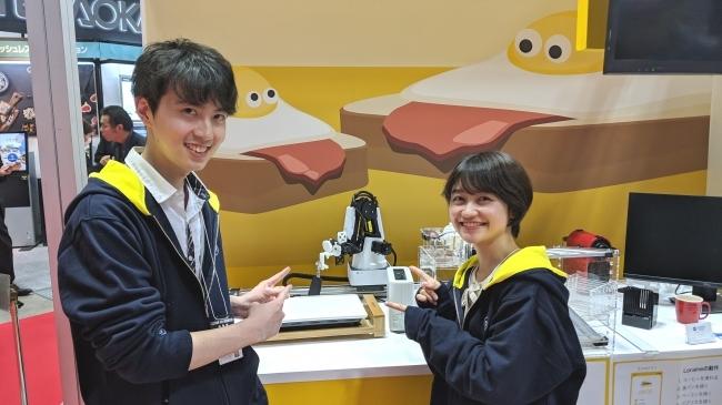 """东京大学学生开发了早餐机器人""""L"""
