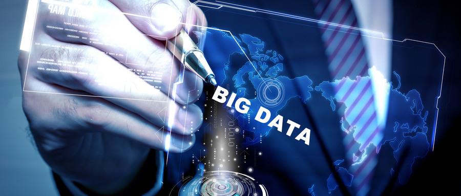 什么是大数据架构?